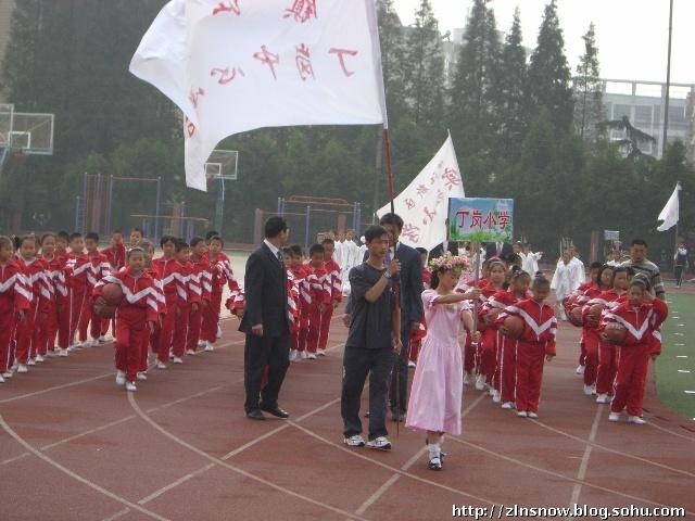 各小学代表队入场图片