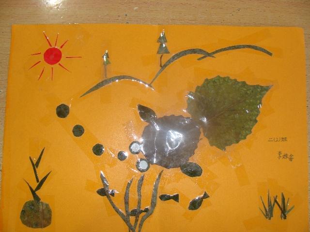 树叶手工制作图片大全海底世界