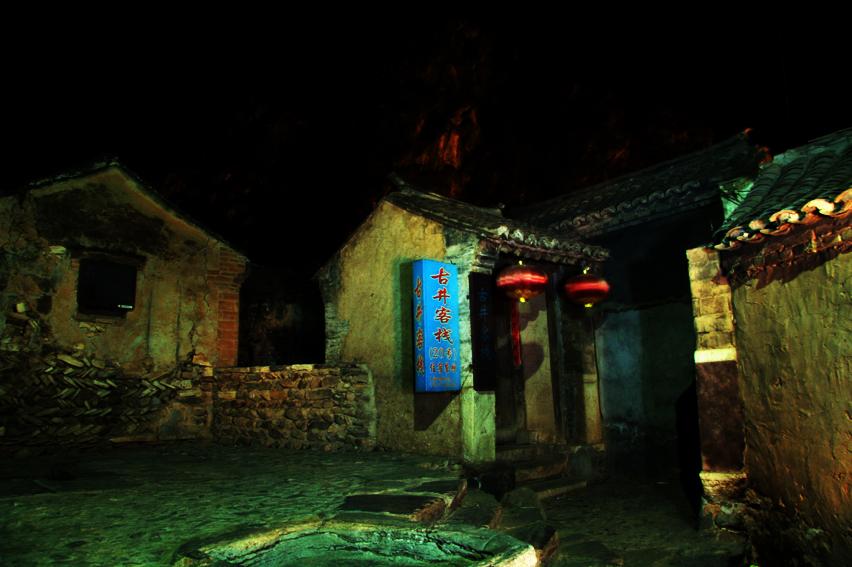 壁纸 风景 古镇 建筑 旅游 摄影 夜景 852_567