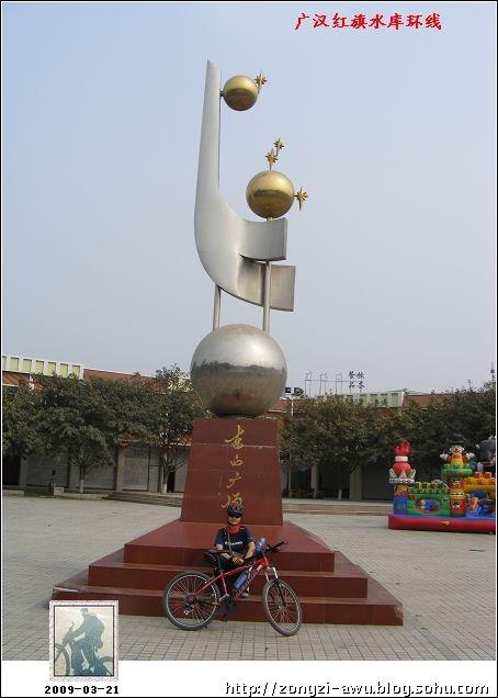 桑植县 红旗雕塑