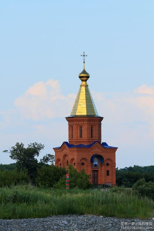 黑瞎子岛位于中俄边界的黑龙江
