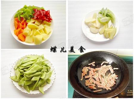 土豆胡萝卜去皮切滚刀块,青红椒切菱形片.