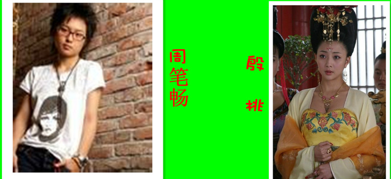 文强睡过李湘的照片_李湘被文强睡的照片_文强睡过 ...