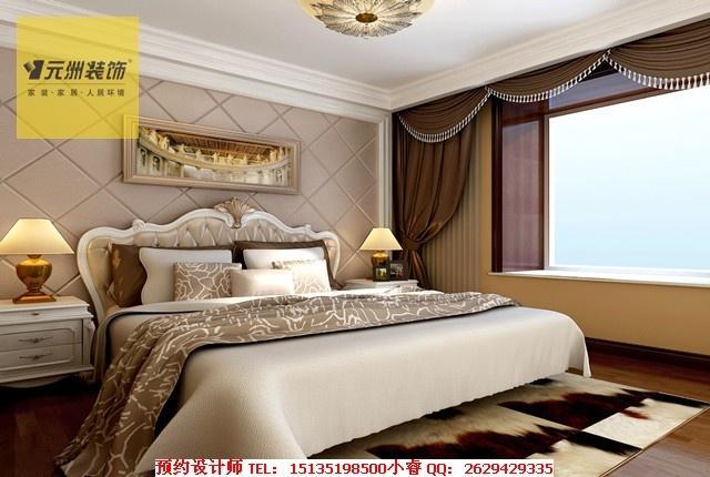 卧室:床头背景米色的软包看起来温馨而高雅,米色的床品提亮了整个