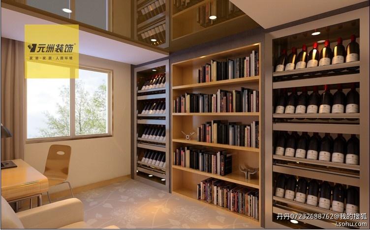 【元洲装饰】东润花园105平米现代简约风格装修设计
