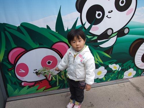 幼儿园组织小朋友去动物园