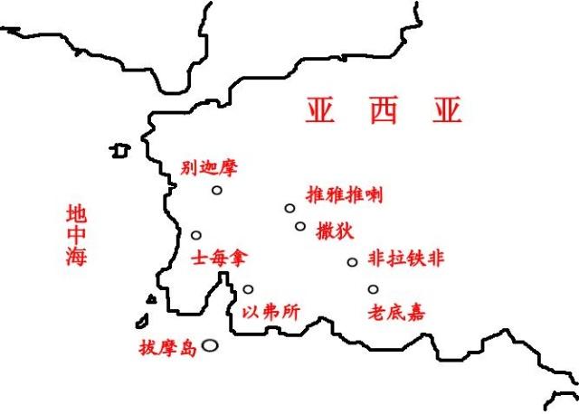 一张地图看行传和书信