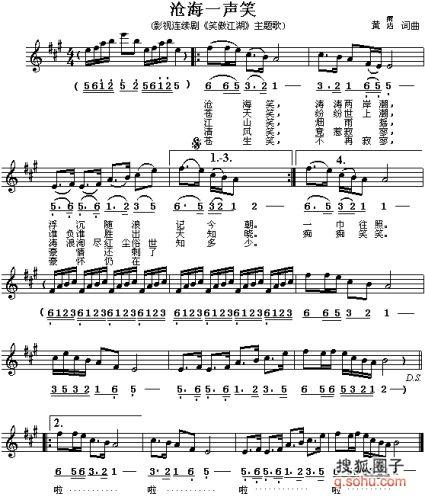 挂红灯民乐合奏谱