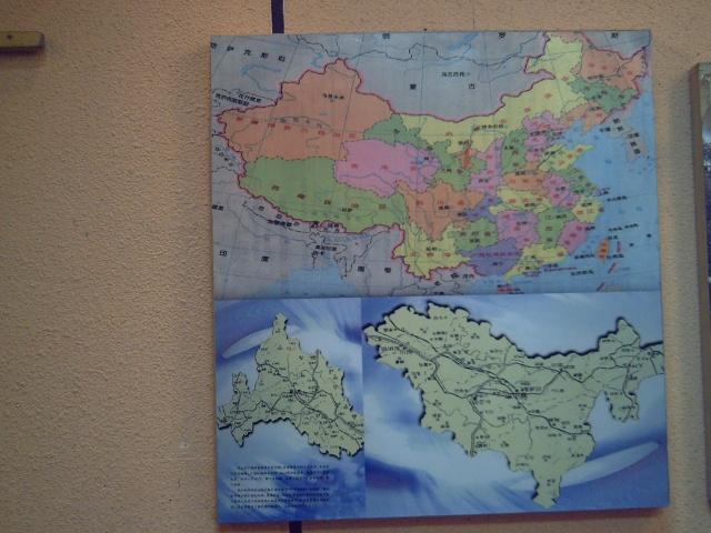 2.韶山地图跟中国地图的对比,增添了伟人的传奇和神奇