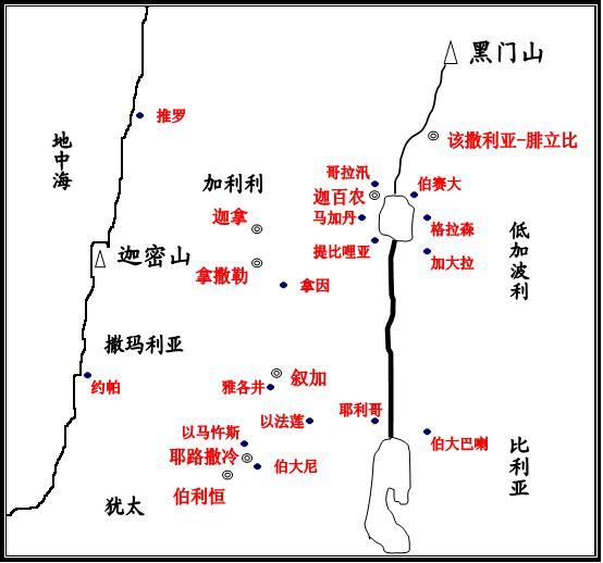 撒玛利亚:犹太与加利利之间