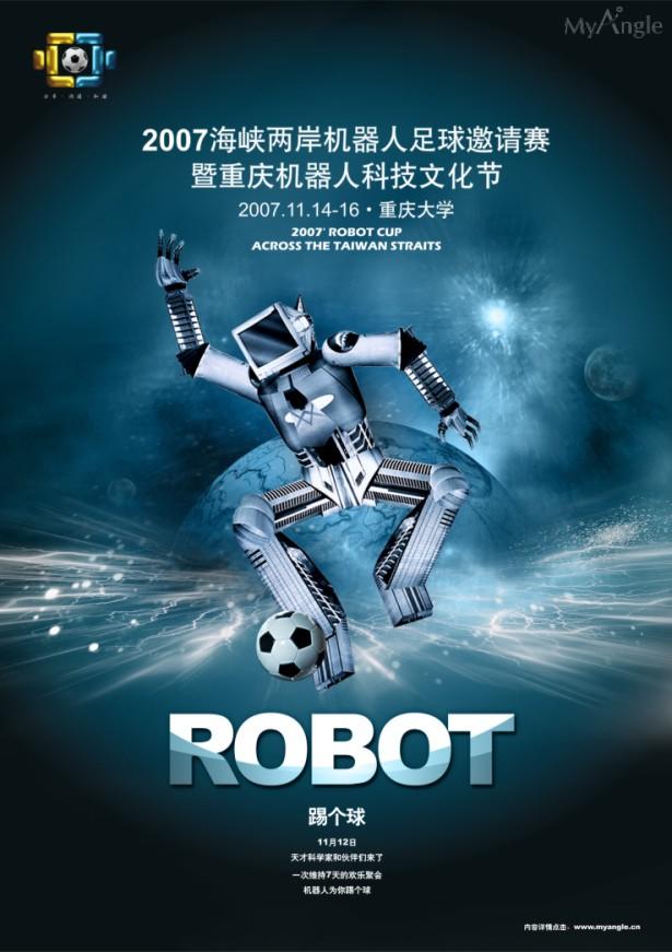 麦芒案例——广告海报设计-麦芒传播-搜狐博客