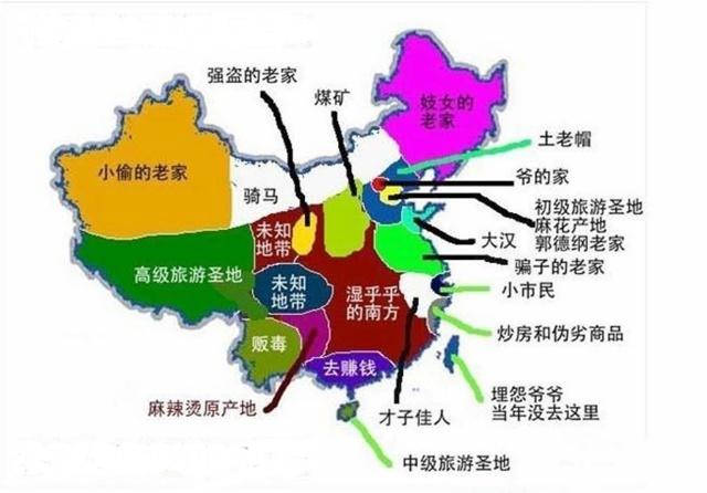 各地人眼中的中国地图(别处转来的)