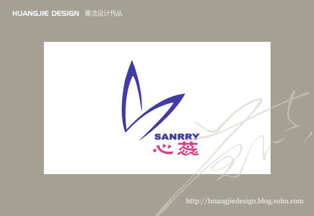 深圳市心蕊服装店标志设计