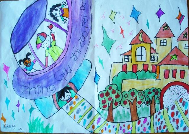 做好事的画画,学雷锋做好事画画,儿童做好事画画(第16