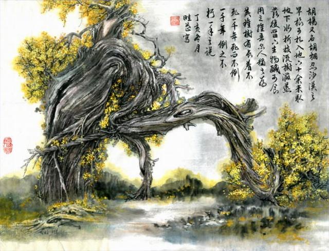 2009-02-19 | 国画.山水树木系列