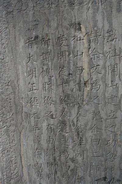 随着五峰山风景区不断开发,宝泉寺必将恢复它昔日的辉煌.