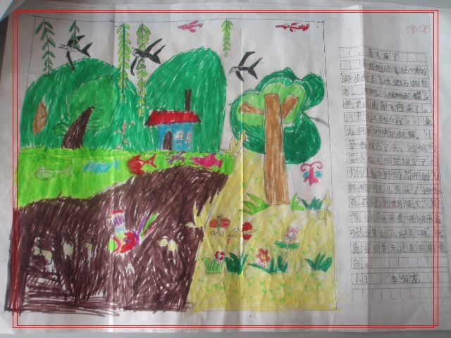 绘画日记——找春天