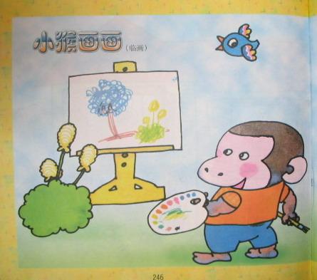 动物放风筝看图写话图片图片