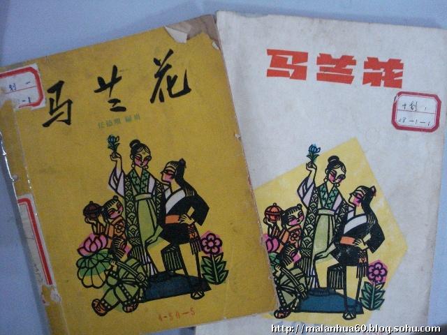 袁聪 (兔妹妹),陈敏 (鹿妈妈),郑明(鹿娃子),汪稚君 (小松鼠),杜锡文