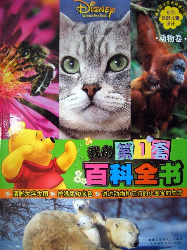 壁纸 动漫 动物 卡通 漫画 猫 猫咪 头像 小猫 桌面 640_853 竖版 竖