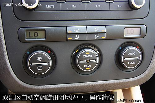 14款1.4t速腾中控台图解