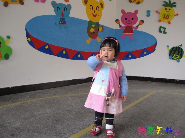 2岁5个月上幼儿园咯-快乐天使-搜狐博客