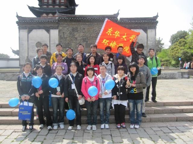 水滴工程方塔园常规活动-东华大学环境学院分团委