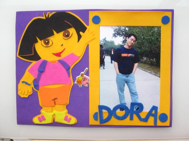 幼儿园展板海绵纸边框装饰_幼儿园展板边框 素材_幼儿