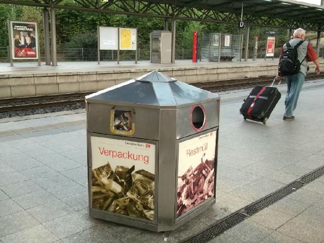 德国垃圾桶的研究