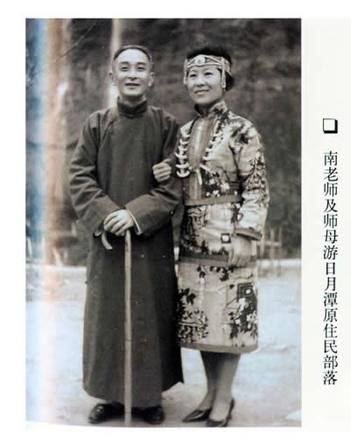 南怀瑾先生画像 太湖大学堂 教育硬体制下的 世外桃源