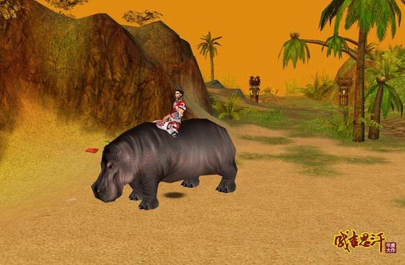 绝对奇葩动物坐骑大盘点