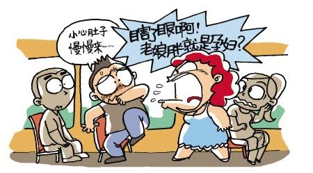贪图安逸享受_公交车上-飞越-搜狐博客