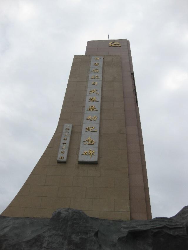 旅游天堂 内蒙古大草原 七 百灵庙