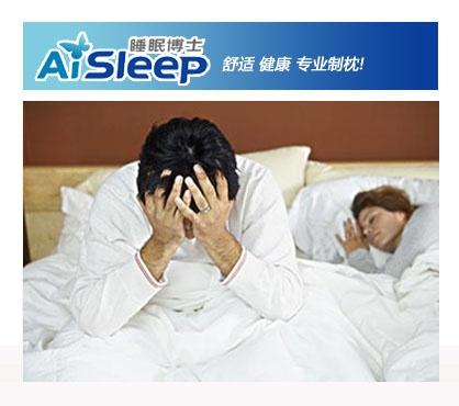 警惕:早醒也是失眠的一种