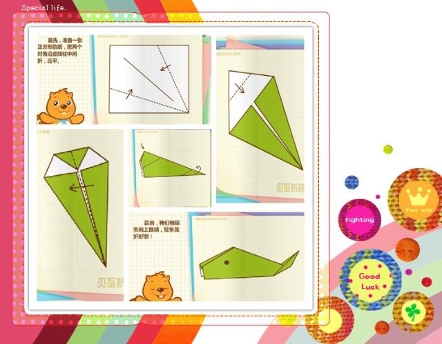 折纸:可爱的大鲸鱼