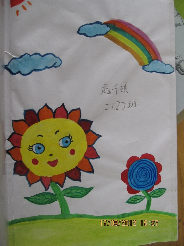 儿童画封面手绘画展示