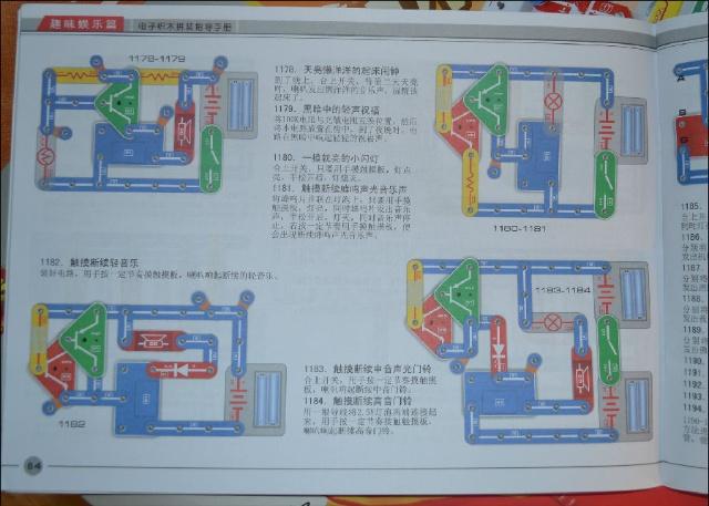 让孩子学习电子科学的电子积木