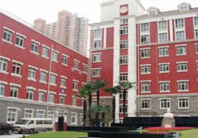 上海红房子医院; 上海红房子网上预约