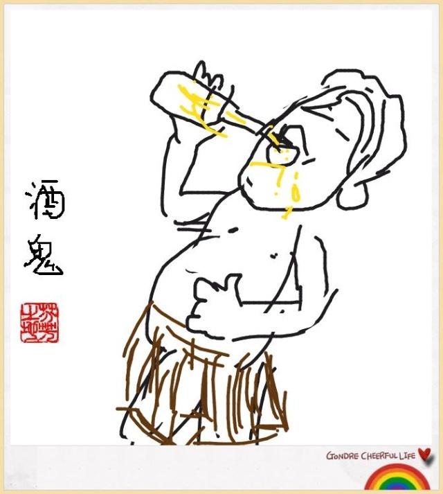 五谷杂粮动画-赞芬芳漫画 博上勾图