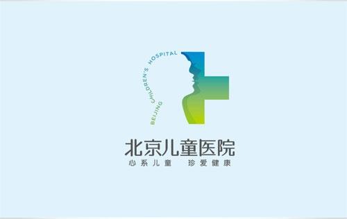 北京儿童医院logo