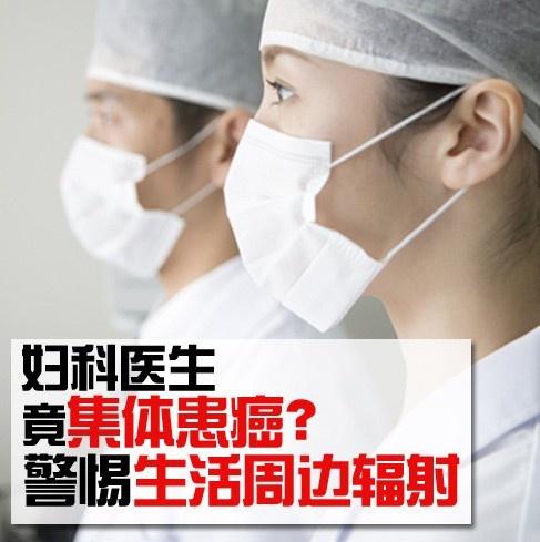 徐州四院护士郑文照片