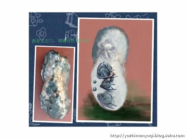 玉石雕刻设计图稿