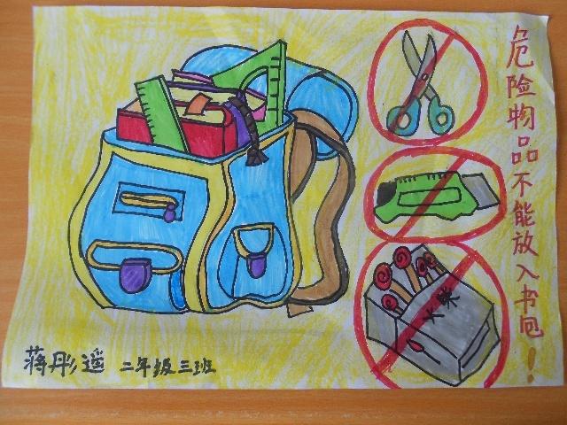 以下同学上交了校园安全宣传画:王贤喆,蒋彤遥,韩煜,谢逸泽,董铭珺