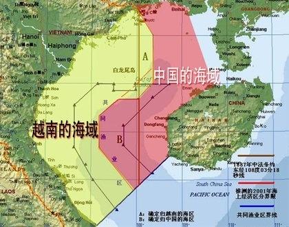 中国丧失夜莺岛(白龙尾岛)的真实情况究竟如何?