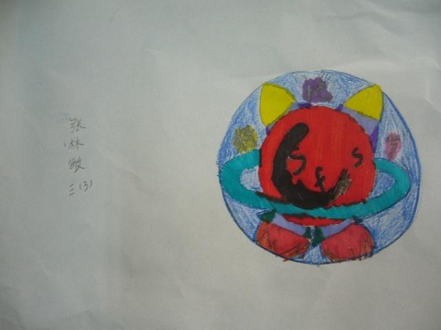外第九届科技节logo会徽设计欣赏(评比结果等待学校
