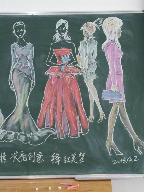 服装设计课程——手绘;