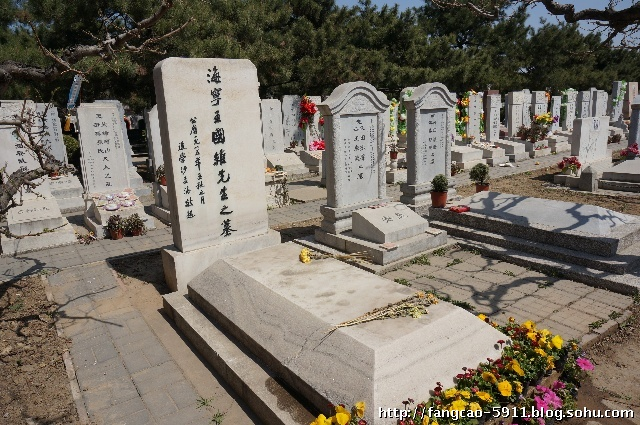 去了坐落在京郊西山风景区的福田公墓,拜谒王国维先生之墓,了了长久的