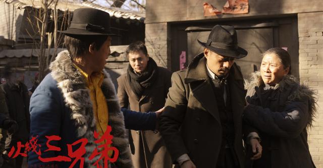火线三兄弟3集 第三集 2013最新电视剧 高清播放