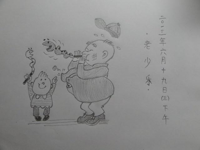 妈妈宝贝手拉手简笔画