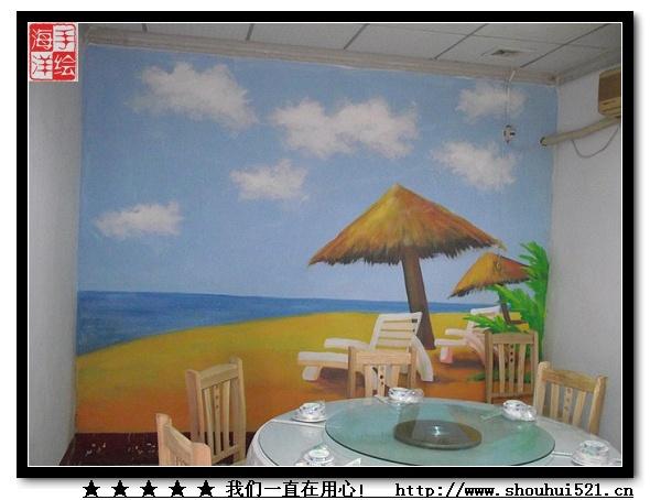 西安/咸阳手绘墙,咸阳墙体彩绘,咸阳壁画,叶海洋墙绘